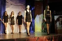 Мисс Выпускница – 2014, Фото: 39