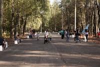 Открытие Пролетарского парка, 25.09.2015, Фото: 10