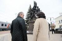 Встреча Валерия Гергиева на Московском вокзале в Туле, Фото: 28