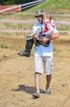 В Туле стартовал праздник мотокросса , Фото: 24