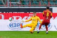 Арсенал-Локомотив 6.10.19, Фото: 72