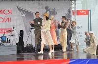 """День Победы - 2021 в парке """"Патриот"""", Фото: 16"""