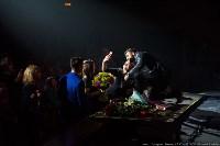 Концерт Эмина в ГКЗ, Фото: 57