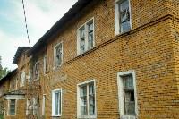 Общежитие г. Узловая, Фото: 1