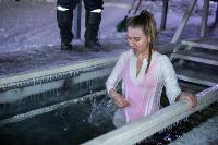 Крещенские купания в Центральном парке Тулы-2021, Фото: 211