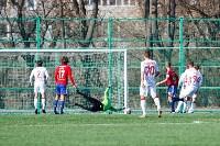 «Арсенал-м» - ЦСКА-м - 0:0, Фото: 46