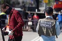 Парад Победы в Туле-2020, Фото: 106