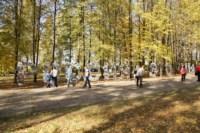 Народные гуляния на Куликовом поле-2014, Фото: 39