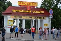 Арсенал - СКА-Хабаровск: Текстовая трансляция матча, Фото: 5