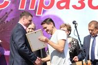 Тульская Федерация профсоюзов провела митинг и первомайское шествие. 1.05.2014, Фото: 92