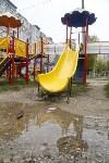 Детская площадка на ул. М.Горького, 37, Фото: 4