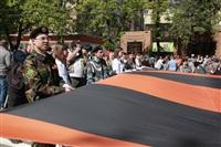 "По Туле прошла колонна ""Бессмертного полка"", Фото: 38"