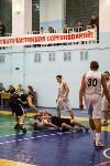 Тульская Баскетбольная Любительская Лига. Старт сезона., Фото: 70