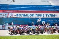 Финал IV летней Спартакиады молодежи России, Фото: 14