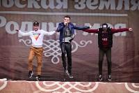 Танцевальный фестиваль на площади Ленина. 13.09.2015, Фото: 33