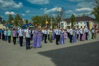 V Епархиальный Бал православной молодежи, 09.05.2016, Фото: 1