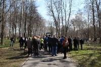Посадка деревьев в Комсомольском парке, Фото: 16