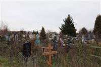Кладбище г. Новомосковск, Фото: 8