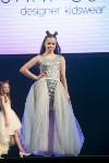 Мисс Тула - 2020, Фото: 85