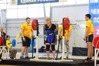 Второй день чемпионата и первенства России по пауэрлифтингу. 27 марта 2014, Фото: 3