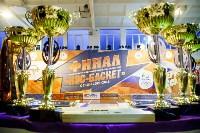 Плавск принимает финал регионального чемпионата КЭС-Баскет., Фото: 105
