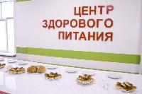 Открытие центра здорового питания, Фото: 1