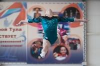 Первенство ЦФО по спортивной гимнастике среди юниорок, Фото: 47