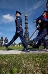 637-я годовщина Куликовской битвы, Фото: 164