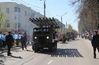 День Победы в Новомосковске, Фото: 1