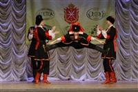 Всероссийский конкурс народного танца «Тулица». 26 января 2014, Фото: 75