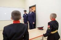 Суворовское училище торжественно отметило начало нового учебного года, Фото: 19