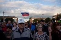 День города в Богородицке-2017, Фото: 110