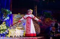 Принцесса Тулы - 2015, Фото: 39