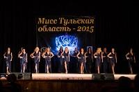 Мисс Тульская область-2015, Фото: 5