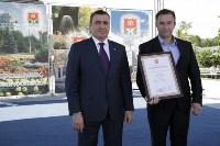 Алексей Дюмин поздравил жителей Новомосковска с Днем города, Фото: 1
