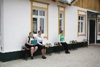 В Ясной Поляне открылся Центр поддержки одаренных детей, Фото: 7