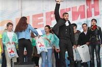Фестиваль «Энергия молодости», Фото: 35