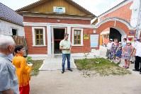 Частные музеи Одоева: «Медовое подворье» и музей деревенского быта, Фото: 27