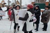 Митинг на улице Лескова, Фото: 32