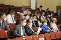 26-ое заседание Тульской областной Думы, Фото: 11