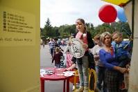 Школодром-2017, Фото: 172