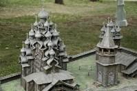 Россия в миниатюре: выставка в Царицыно, Фото: 60