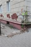 Ремонт тротуаров к Эстафете Олимпийского огня, Фото: 9
