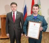 Губернатор поблагодарил участников ликвидации последствий ДТП с автобусом «Москва-Ереван», Фото: 22