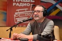 Евгений Маргулис в Туле, Фото: 18