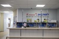 Детское отделение клиники «Эксперт»: комплексный подход к здоровью вашего ребенка, Фото: 1