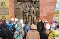Школьники побывали на экскурсии к мемориалу «Защитникам неба Отечества», Фото: 3