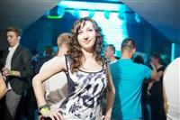 Вечеринка «Уси-Пуси» в Мяте. 8 марта 2014, Фото: 32
