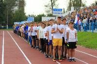 Легкоатлетические соревнования в Кимовске, Фото: 1