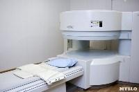 Делаем МРТ в Туле: куда обратиться, Фото: 3